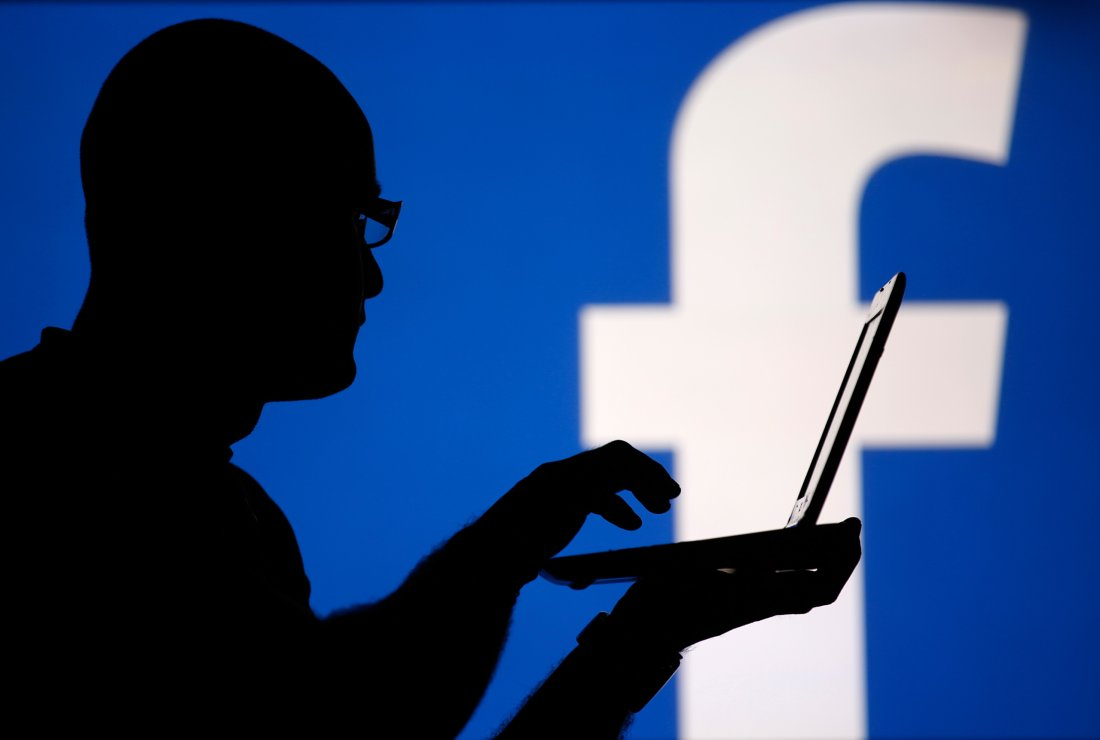 Get the 4 Solutions to See Someone's Private Messages and Walls on Facebook