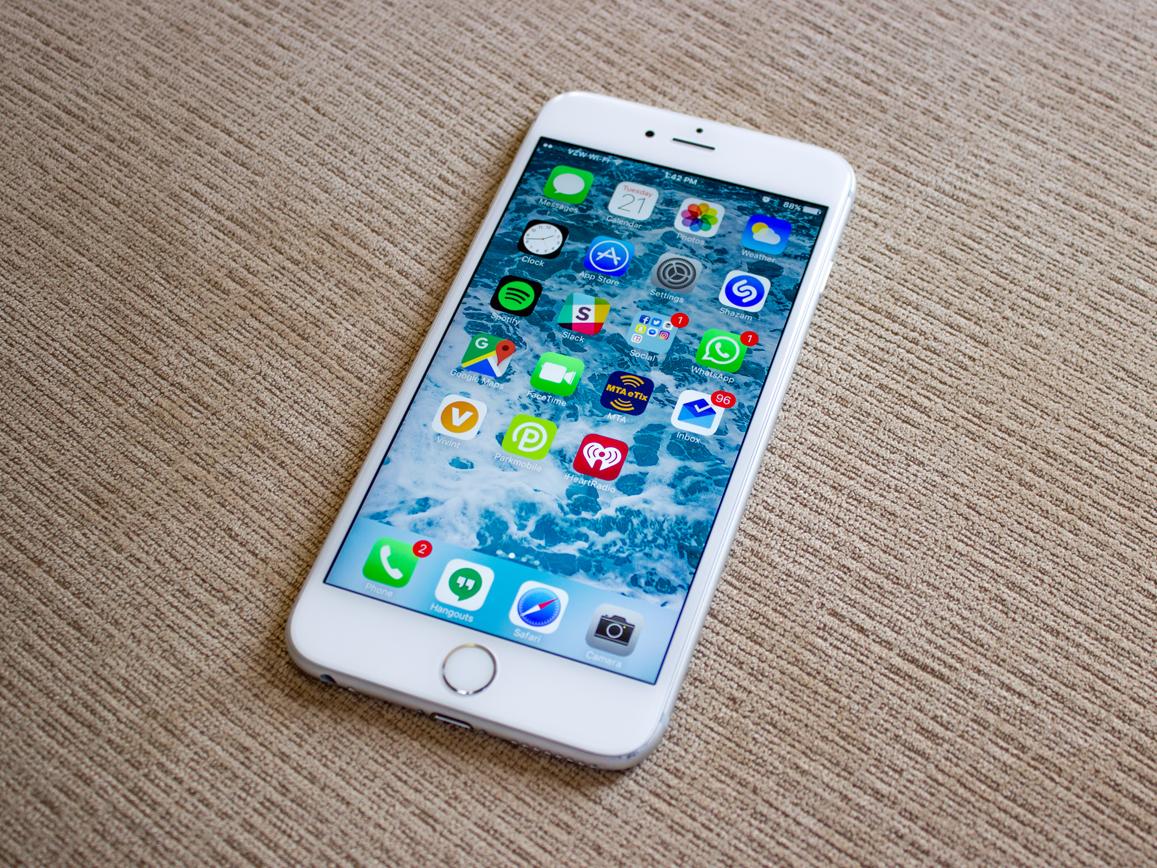 Way 5: PhoneSheriff iPhone Tracking